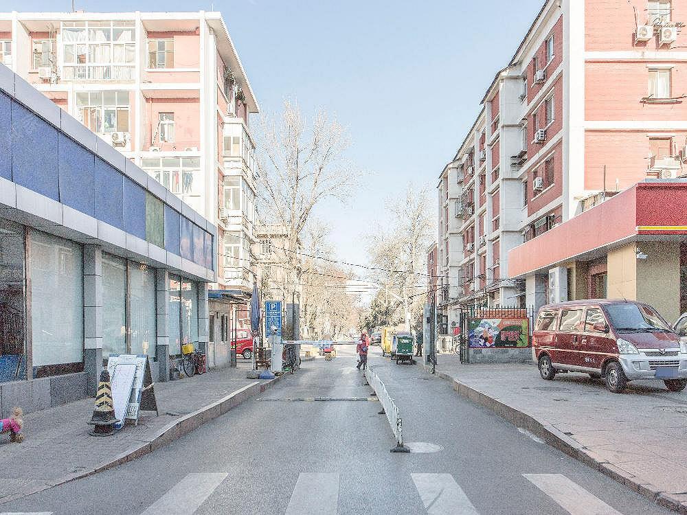 北京科育小区
