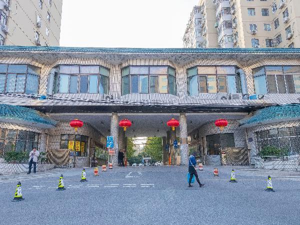 新华社宿舍图片